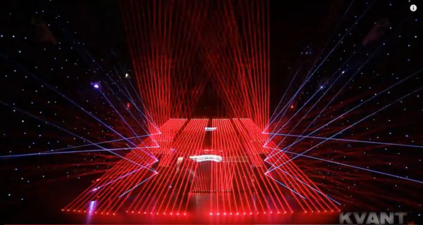 kvant-laser-led-bar_output_4